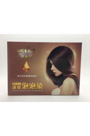 草本植萃護髮泡泡染-棕色(2包)