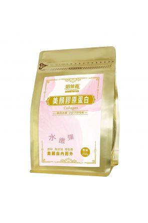 美顏膠原蛋白粉 Collagen Powder (250g)