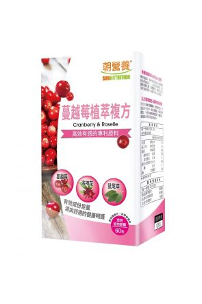 蔓越莓植萃複方Cranberry & Roselle (60 Capsules)
