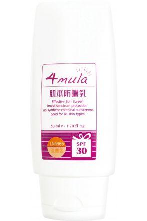 【海洋友善抗曬霜】 肌本防曬乳 Effective Sunscreen SPF 30 (NUDE) (50ml)