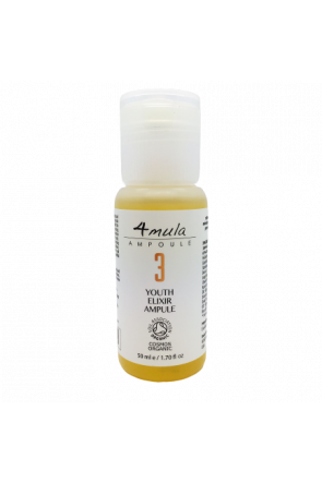 【歐盟有機認證】美透白彈潤安瓶 Youth Elixir Ampoule (50ml)