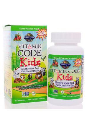 兒童綜合維他命口嚼錠 Kids Chewable Multivitamins (60 Chewable Bears)