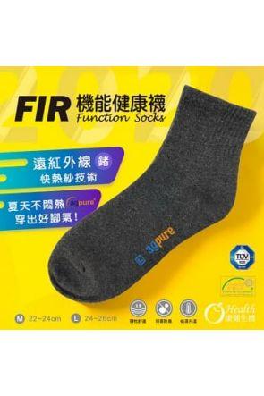 FIR機能健康襪 (L)